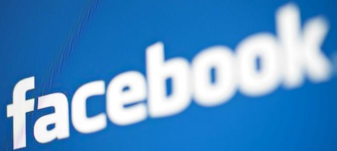 Superliga: Hvem har flest Facebook-fans?